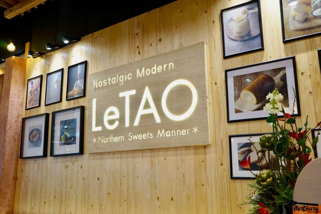 ร้าน LeTAO