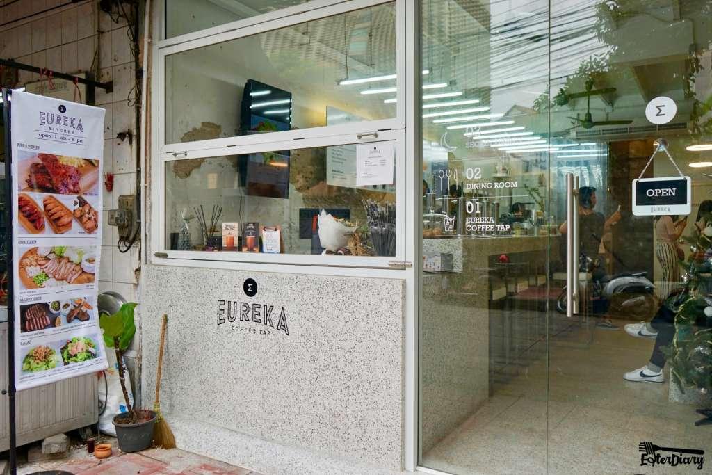 ร้าน Eureka Coffee Tap