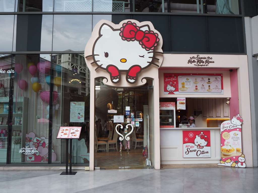 Sanrio Hello Kitty House Bangkok