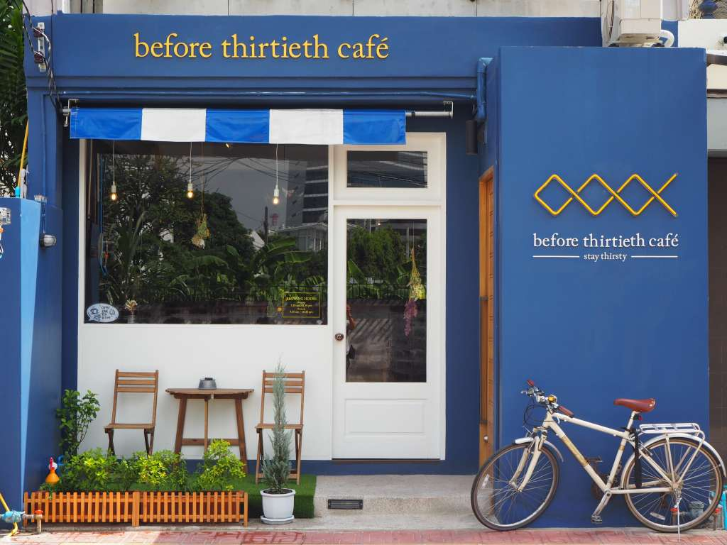Before Thirtieth Cafe