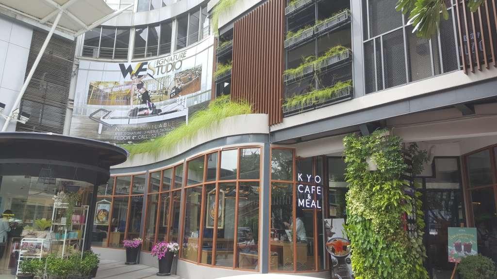 Kyo Roll En - Café & Meal