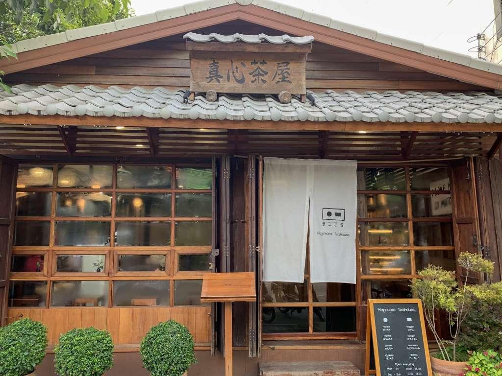 magokoro tea