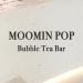 รีวิวร้าน MOOMIN POP : Bubble Tea Bar เมื่อมูมินมาเปิดร้านคาเฟ่